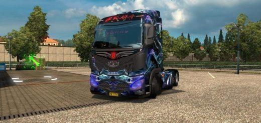 MCZN-China-Truck-1_6WQRF.jpg