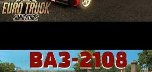 pak-russian-cars-1-28_1