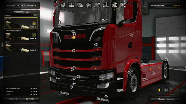 Scania S730 Accessory V1 0 Ets2 Mods Euro Truck