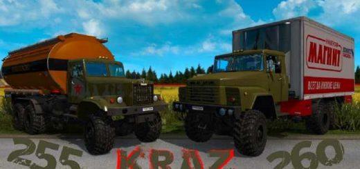 kraz-255-260-update-1-27-1-28_1