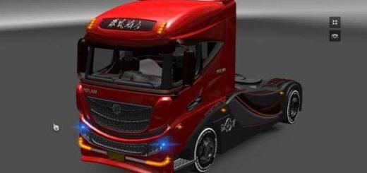 mzcn-china-truck-2014_1