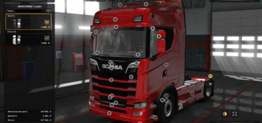 trade-of-trucks-mega-mod_2