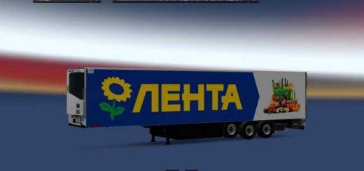 trailer-kogel-big-cool-maxx-lenta-1-27-1-28_1