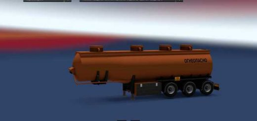 trailer-tanker-flammable-1-27-1-28_1
