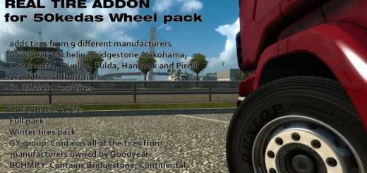 2337-real-tires-mod-5-8-1-28-1-30_1