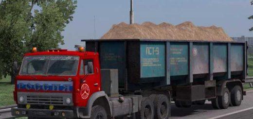 kamaz-53116-trailers_1
