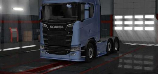 kelsa-lobar-and-sidebar-for-scs-scania-2016_2