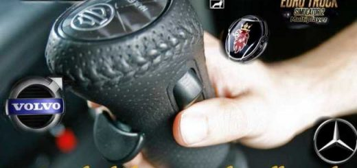 new-h-shifter-for-all-trucks_1