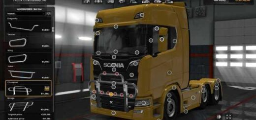 new-logo-grill-for-scania-s-2016_1