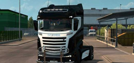 scania-concept-1-30-upd-20-11-17_1