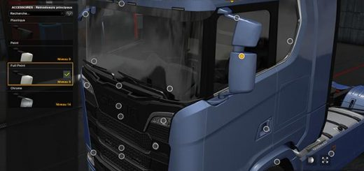 scania-next-gen-mirror-full-paint-1_2