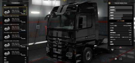 tkk5050-3chome-transmission-pack-v5-11_1