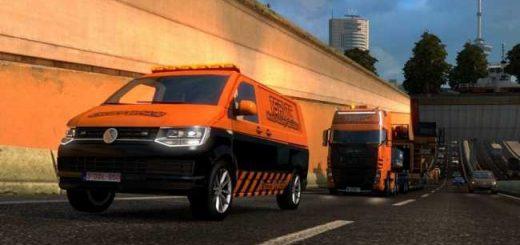 3370-tsrvtc-special-transport-van_1