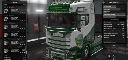 Motor_EZ5X5.jpg