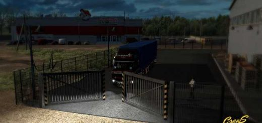 animated-gates-in-companies-v2-0-beta-1-30_2