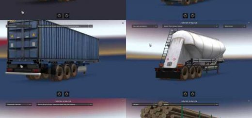 double-wheels-for-trailers-1-30-x_1