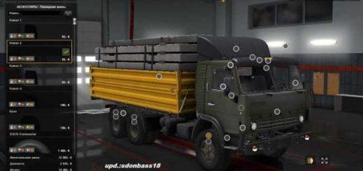 kamaz-5410-1-30-upd26-12-17_1