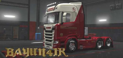 scania-s-2016-scs-boxhill-caravans-skin-1-30_5