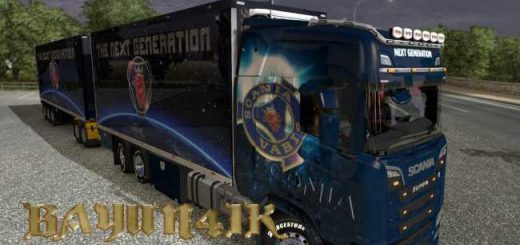 scania-s-2016-scs-next-generation-skin-1-30_3