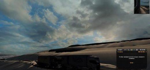 sfeetfx-reshade-64-bit-v2-0-euro-truck-simulator-2-v1-30_3_RA34D.jpg