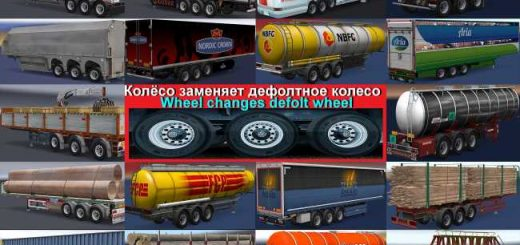 wheel-hanges-default-wheel-on-trailer-v-1-0-1-28-1-30_1