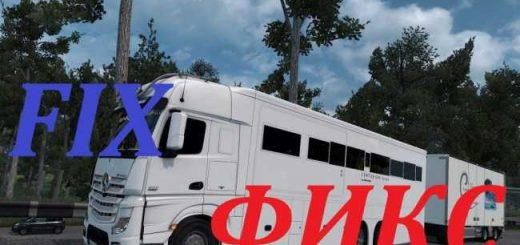 fix-for-mercedes-benz-mp4-actros-motorhome_1