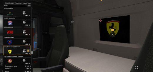 interior-lights-emblems-v2-7-1-30_4_8420Q.png