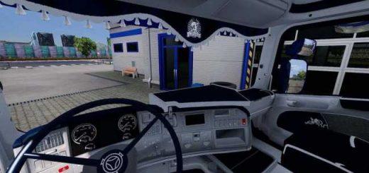 scania-rjl-cmi-bluewhite-interior-1-30_2