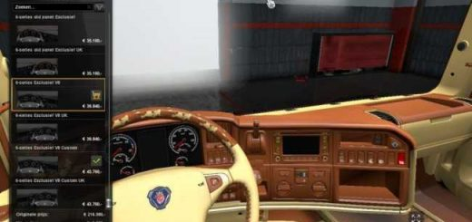 scania-rjl-leather-interior_1