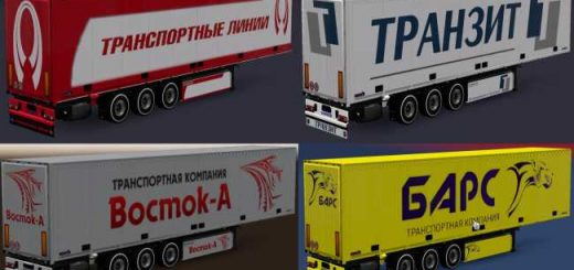 real-russian-trailer-pack-v1-30_1