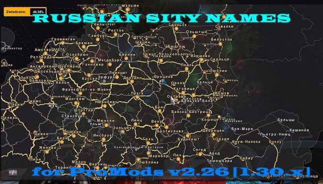 RUSSIAN NAMES OF CITIES FOR PROMODS V226 130X ETS2 mods Euro