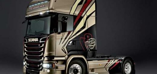 scania-ghost-v8-sound-v3_1