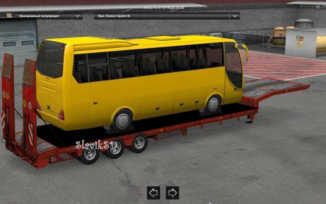Scs Software, Kaptan Demir | ETS2 mods | Euro truck