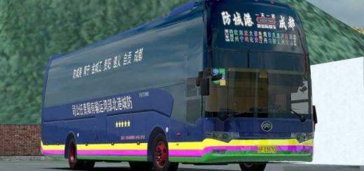 yutong-bus-zk6146h_1