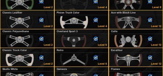 Steering-Wheel_395RD.jpg