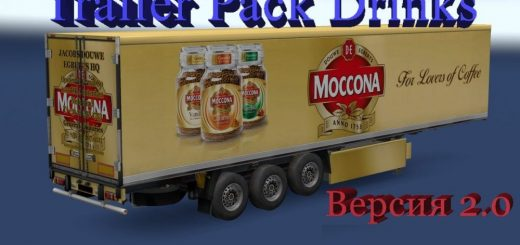 Trailer-Pack-Drinks_4AWR.jpg