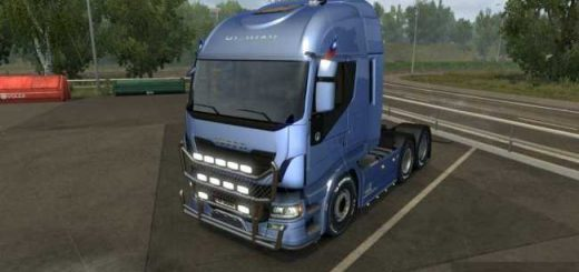 iveco-s730-hight-power-truck_2