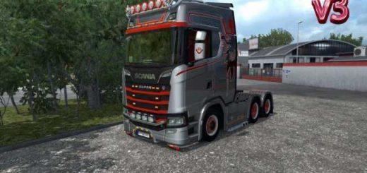 open-pipe-for-all-trucks-v-3-0_1