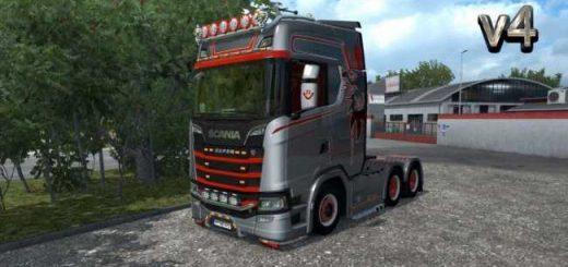 open-pipe-for-all-trucks-v4-0_1