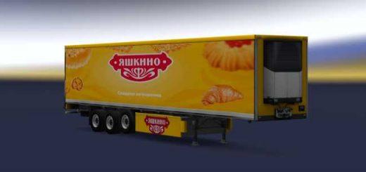 trailer-yashkino-1-30-x_1