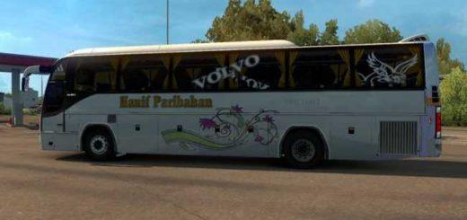 ets2-mods-b12btx-buspassenger-mods-hanif-bus-skin-bd-hd-texture-1-01_2