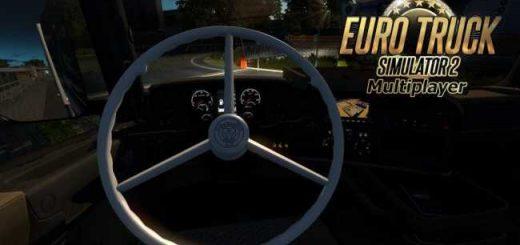 multiplayer-vabis-steering-wheel-for-all-trucks-1-301-31_1