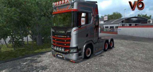 open-pipe-for-all-trucks-v-6-0_1