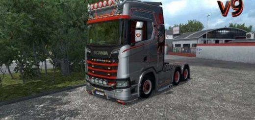 open-pipe-for-all-trucks-v-9-0_1