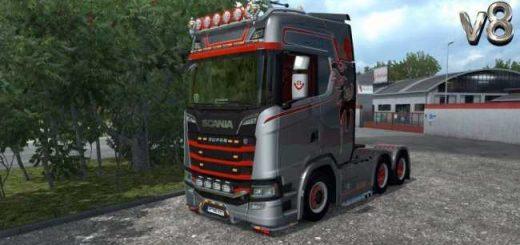 open-pipe-for-all-trucks-v8-0_1