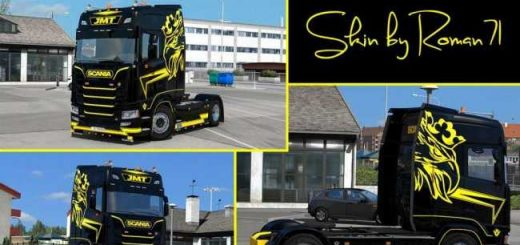 scania-new-generation-s-jmt-skin_1