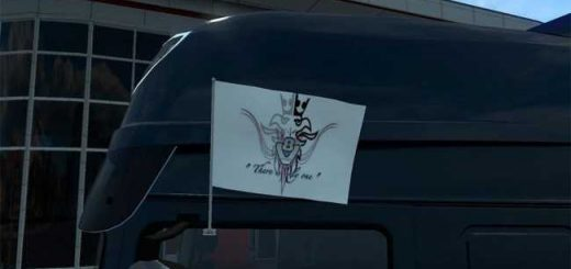 scania-v8-there-is-only-one-flags_1
