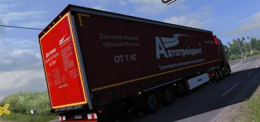 trailer-krone-autotrading-1-30_1