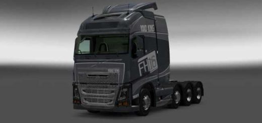 volvo-fh-2012-v-22-09r-ohaha-1-30-maintained-by-pendragon_1