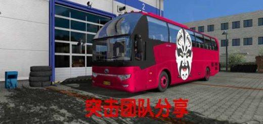 3798-yutong-6122-bus-1-30-x_1